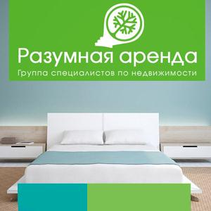 Аренда квартир и офисов Кимовска