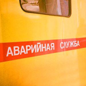 Аварийные службы Кимовска