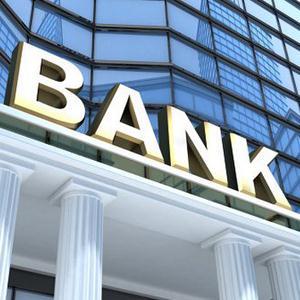 Банки Кимовска