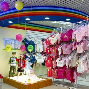 Детские магазины Кимовска