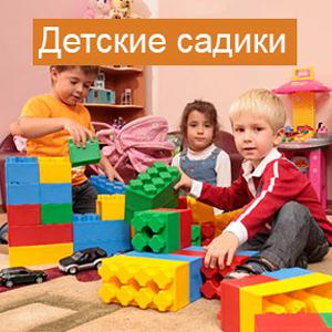 Детские сады Кимовска