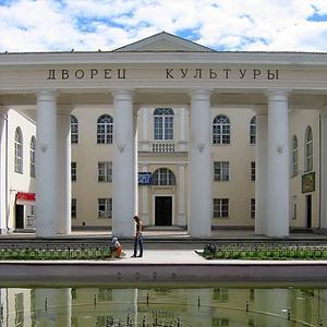 Дворцы и дома культуры Кимовска