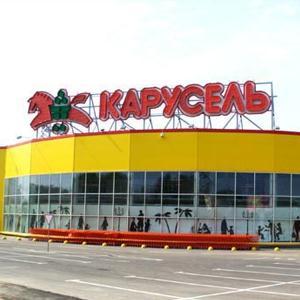 Гипермаркеты Кимовска