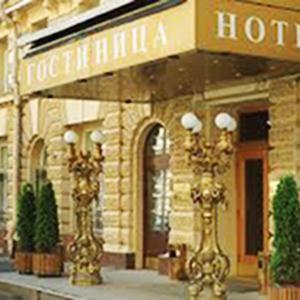 Гостиницы Кимовска