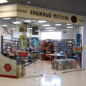 Книжные магазины Кимовска