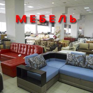 Магазины мебели Кимовска