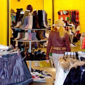 Магазины одежды и обуви Кимовска