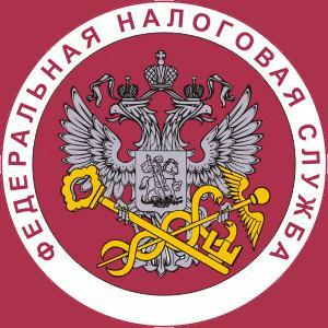 Налоговые инспекции, службы Кимовска