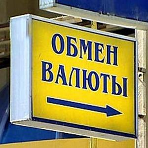 Обмен валют Кимовска