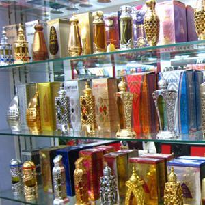Парфюмерные магазины Кимовска