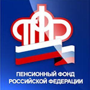 Пенсионные фонды Кимовска