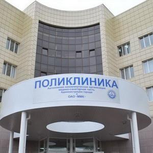 Поликлиники Кимовска