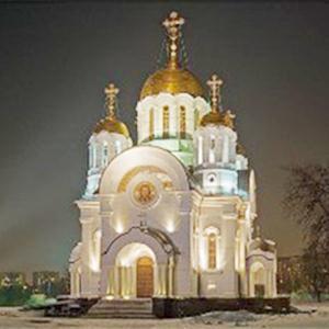 Религиозные учреждения Кимовска