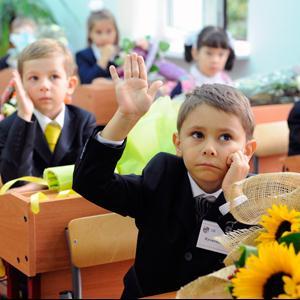 Школы Кимовска