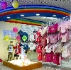 Детские магазины в Кимовске