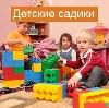 Детские сады в Кимовске
