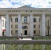 Дворцы и дома культуры в Кимовске