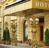 Гостиницы в Кимовске