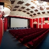 Кинотеатры в Кимовске