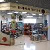 Книжные магазины в Кимовске