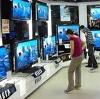 Магазины электроники в Кимовске