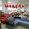 Магазины мебели в Кимовске