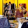 Магазины одежды и обуви в Кимовске