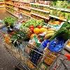 Магазины продуктов в Кимовске
