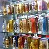 Парфюмерные магазины в Кимовске