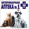 Ветеринарные аптеки в Кимовске